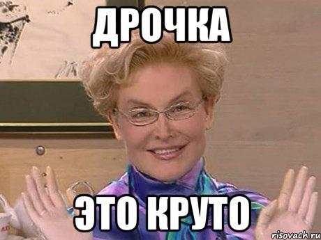 malysheva_49646824_orig_
